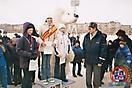 История Праздника Севера учащихся_38